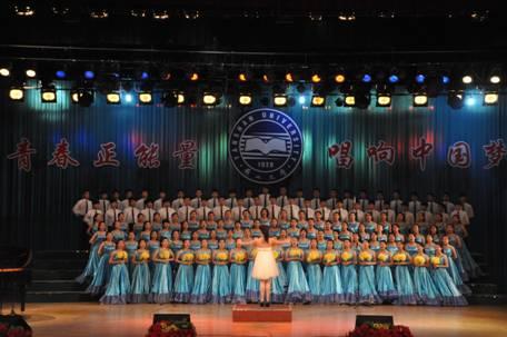 纪念五四运动95周年大合唱比赛-燕山大学理学院欢迎